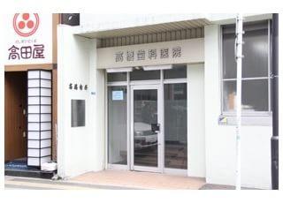 高橋歯科医院の外観になります。
