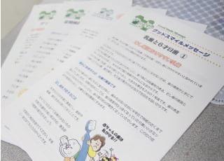 有田歯科医院小児歯科4