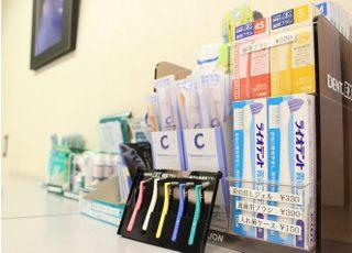 様々な歯科用ケア用品を取り揃えております。どれを使ったらよいかお困りの時には、お気軽にご相談ください。
