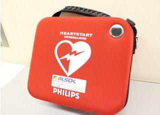 AEDを設置しています。