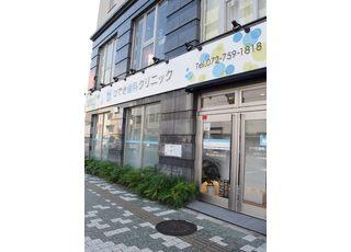 阪急鉄道宝塚線「川西能勢口」駅 の11番出口から徒歩1分でお越しいただけます。
