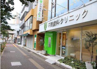 平岡歯科クリニック_アクセスが便利4