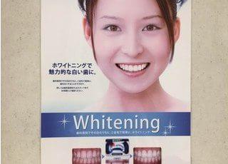おぐり歯科医院