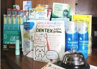 歯科用品を販売しています。