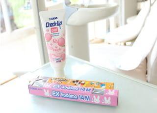 西崎歯科医院小児歯科3