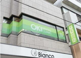 大木歯科医院は戸越公園駅前、石塚ビルの2階にございます。