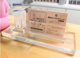 南青山デンタルクリニック広島医院までのアクセス方法です。