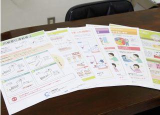 大西歯科医院_予防歯科を中心に、患者さまのライフプランに沿った治療計画を行います