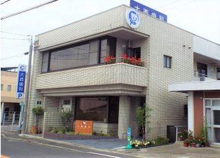 当院は丸亀市前塩屋町にございます。丸亀駅から車で約5分の位置にあります。