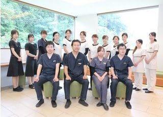 たなか歯科のスタッフです。皆様を笑顔でお迎えします。
