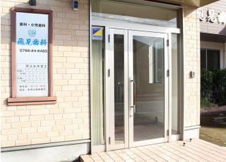 入口はこちらです。