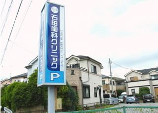 石田歯科クリニック_予約の取りやすさ4