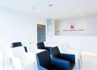 PiEACE DENTAL CLINIC