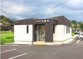 外観です。山鹿市の菊鹿町下内田にある、大川内歯科です。