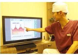 やすま歯科クリニック治療の事前説明1