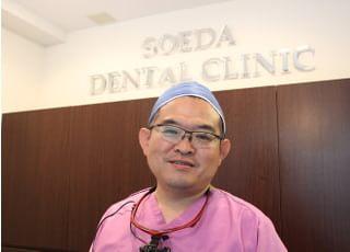そえだ歯科クリニック_添田 匤
