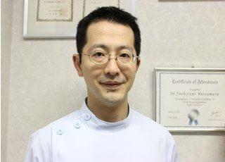 松村歯科医院