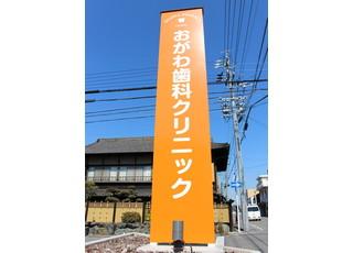 オレンジの明るい看板が目印です。