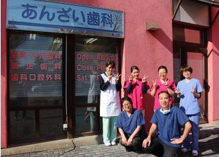 あんざい歯科クリニック_治療品質に対する取り組み2