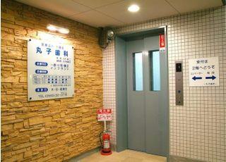 身体のご不自由な方は、エレベーターをご利用ください。