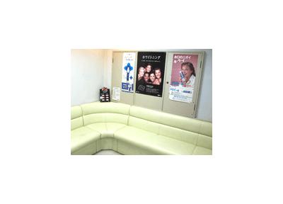 待合室はゆったりとしたソファーがありますので、かけてお待ちください。