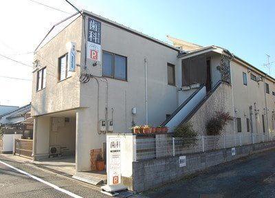 豊田駅1番出口から徒歩9分、はせがわ歯科医院です。