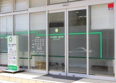 新鎌ヶ谷駅出口より徒歩5分、当院に到着します。