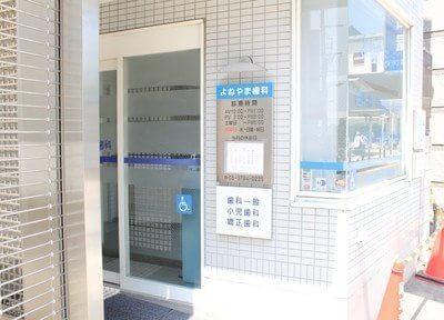 武蔵小山駅西口より徒歩1分、こちらが当院です。