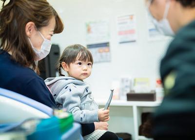 GAデンタルオフィス 矯正歯科