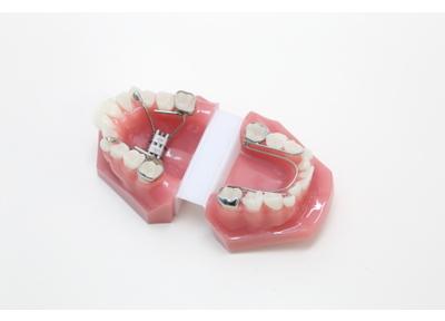 ふかみスマイル歯科 小児矯正