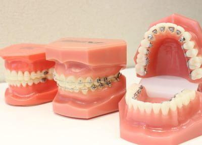 ふしみ矯正歯科