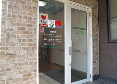 りきゅうデンタルオフィス