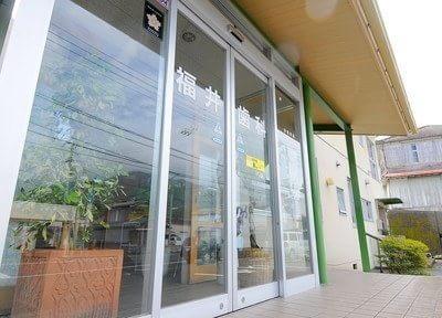 福井歯科医院の入り口です。こちらからお入り下さい。