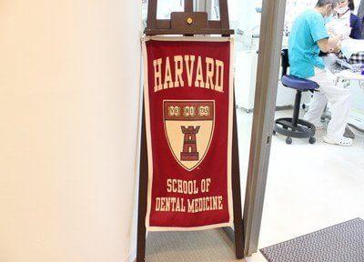 ハーバード大学歯学部卒の院長が、安全・安心の治療をご提供しています。