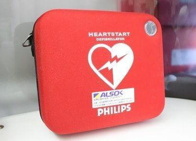 AEDを設置いたしております。