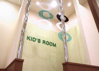 キッズスペースもありますので、お子様連れの方でも来院可能です。