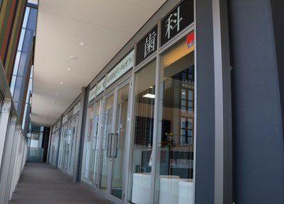 入り口です。成田駅前デンタルオフィスはスカイタウン成田3階にあります。