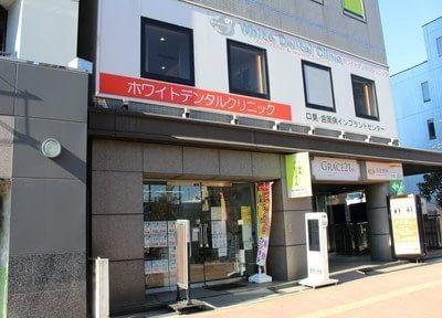 東中野駅A2出口より徒歩1分、ホワイトデンタルクリニック中野院です。