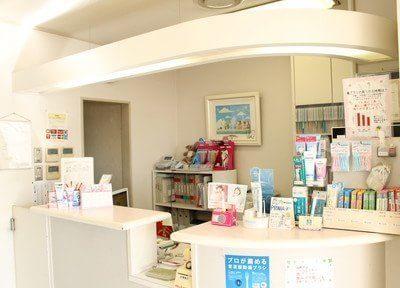 田口小児歯科医院の受付です。笑顔でお迎えいたします。