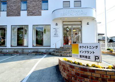 横浜歯科クリニック1