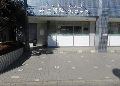 医院の外観です。東飯能駅から徒歩3分の位置にございます。