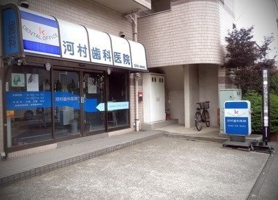 みずほ台駅東口より徒歩4分です。医院前に2台分の駐車スペースがあります。