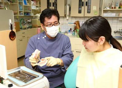 おおさわ歯科クリニック