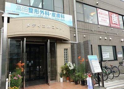 こちらのビル内2階が原歯科医院です。