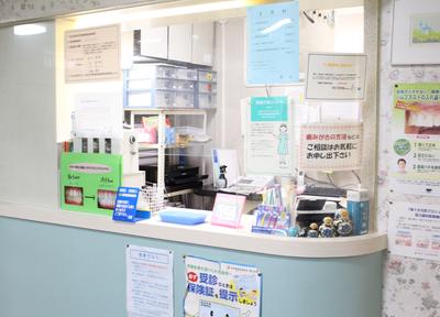 森井歯科医院