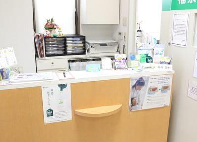 福泉歯科医院
