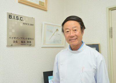 院長の脇谷 隆徳です。治療だけではなく、痛くなる原因や予防法についてしっかり説明しています。