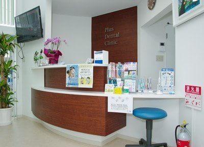 受付です。各種歯科用品を販売しています。お求めの際はスタッフまでお声掛け下さい。