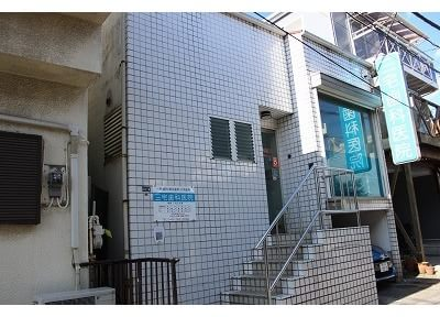 磯子駅より徒歩16分のところにある、三宅歯科医院です。