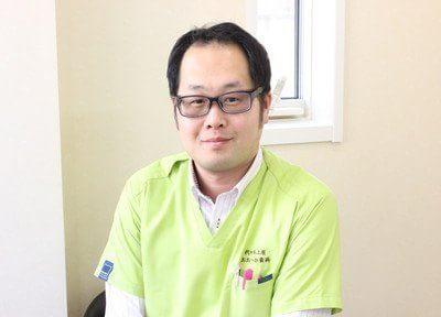 ドクターです。親切丁寧な患者様目線の治療をいたします。